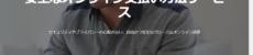 オンライン決済サービス『ecoPayz(エコペイズ)』の基礎情報を徹底解説!【日本語対応】