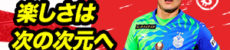 【2020最新】仮想通貨専用ブックメーカー1xbit(ワンバイビット)の登録方法・やり方・入出金方法を徹底解説【日本語対応】