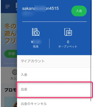 10bet japan 出金2