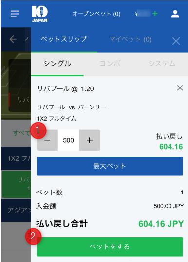 10bet japan スポーツベット4