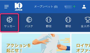 10bet japan スポーツ2