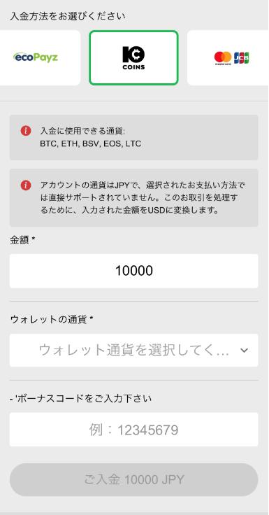 10bet japan 入金3