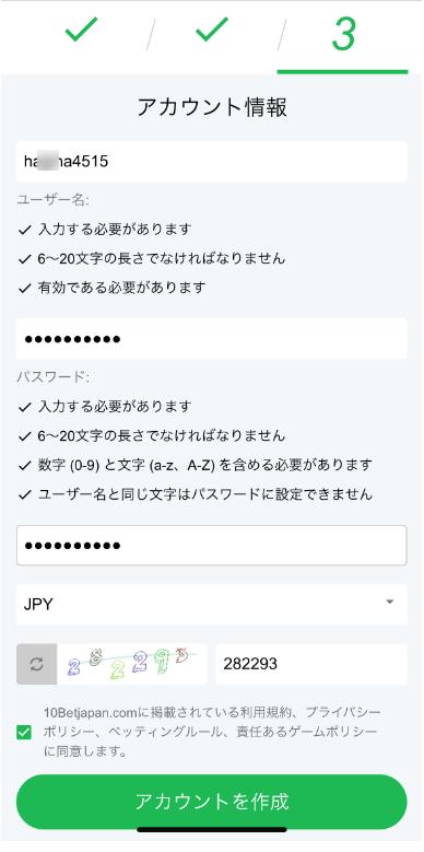 10bet 登録4