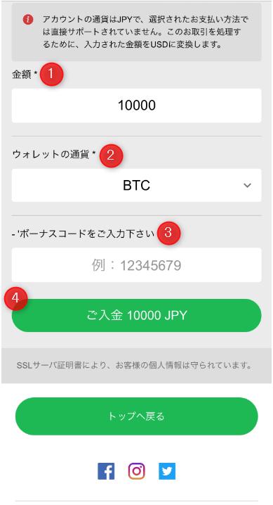 10bet japan入金4