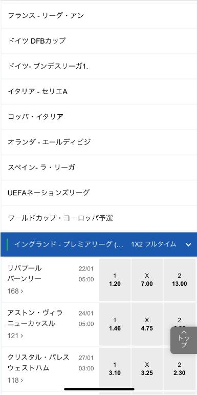 10bet japan スポーツベット3