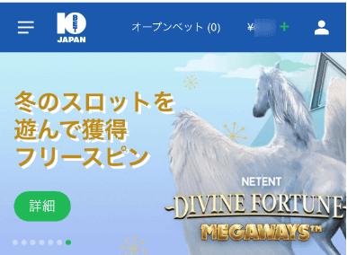 10bet japan 入金1